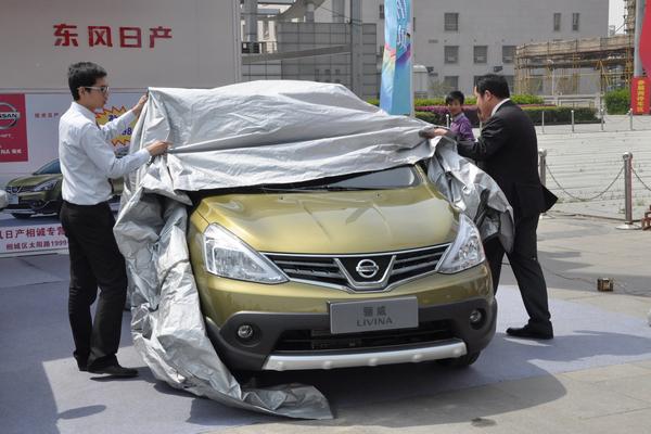 相城汽车消费节打造成苏州开春以来规模最大,促销力度最强的大型车展