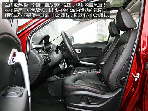 由此开始 体验一汽奔腾首款SUV X80高清图片