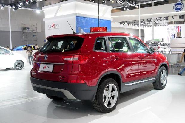 2013廣州車展 長安緊湊型SUV CS75發布高清圖片