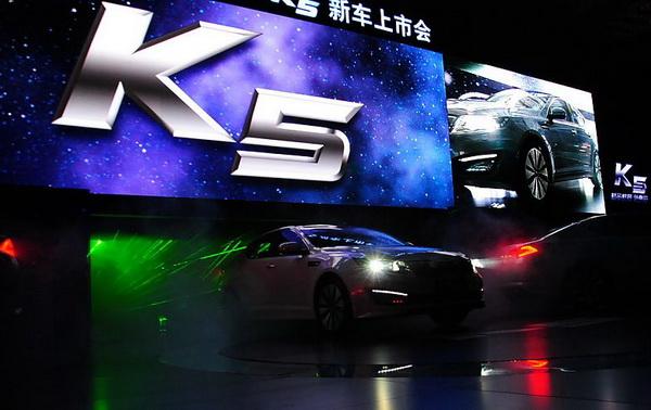 """悦达起亚全新中高级轿车k5在素有""""东方巴黎""""美称的上海辉高清图片"""