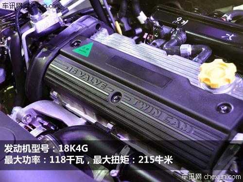 荣威550的1.8t发动机相同.这款发动机动力充足,性能上不输于高清图片