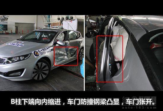 起亚k5碰撞解析 侧碰车门后端自动张开