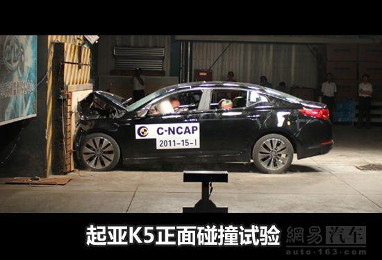 起亚K5碰撞解析 侧碰车门后端自动张开高清图片