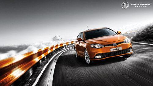 上海汽车MG6-售12.68万元起 2012款MG6 Fastback上市高清图片