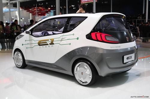 上汽荣威E1概念车量产版曝光 或定名MG1高清图片